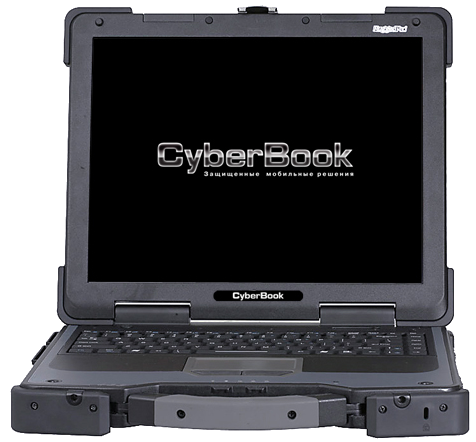 CyberBook R973